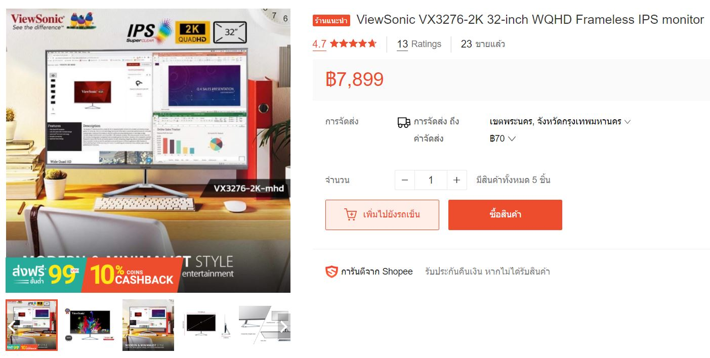 ViewSonic VX3276 2K