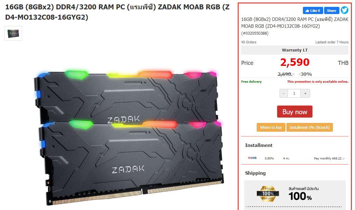 ZADAK MOAB RGB DDR4 3200 16GB
