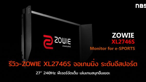 ZOWIE XL2746S cov