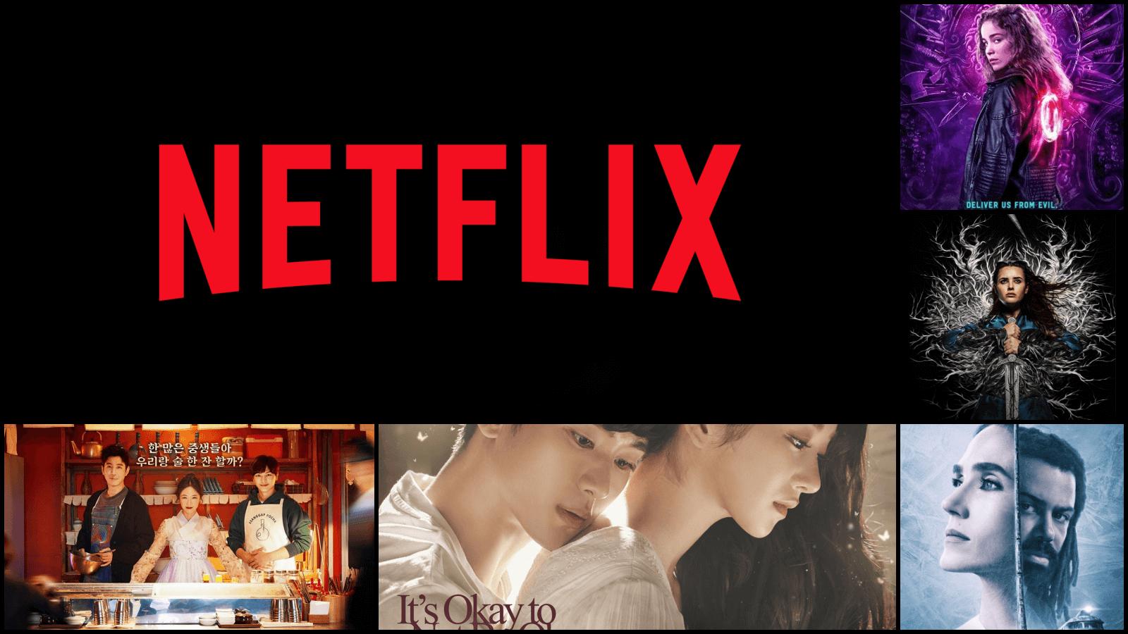 Netflix น่าดู
