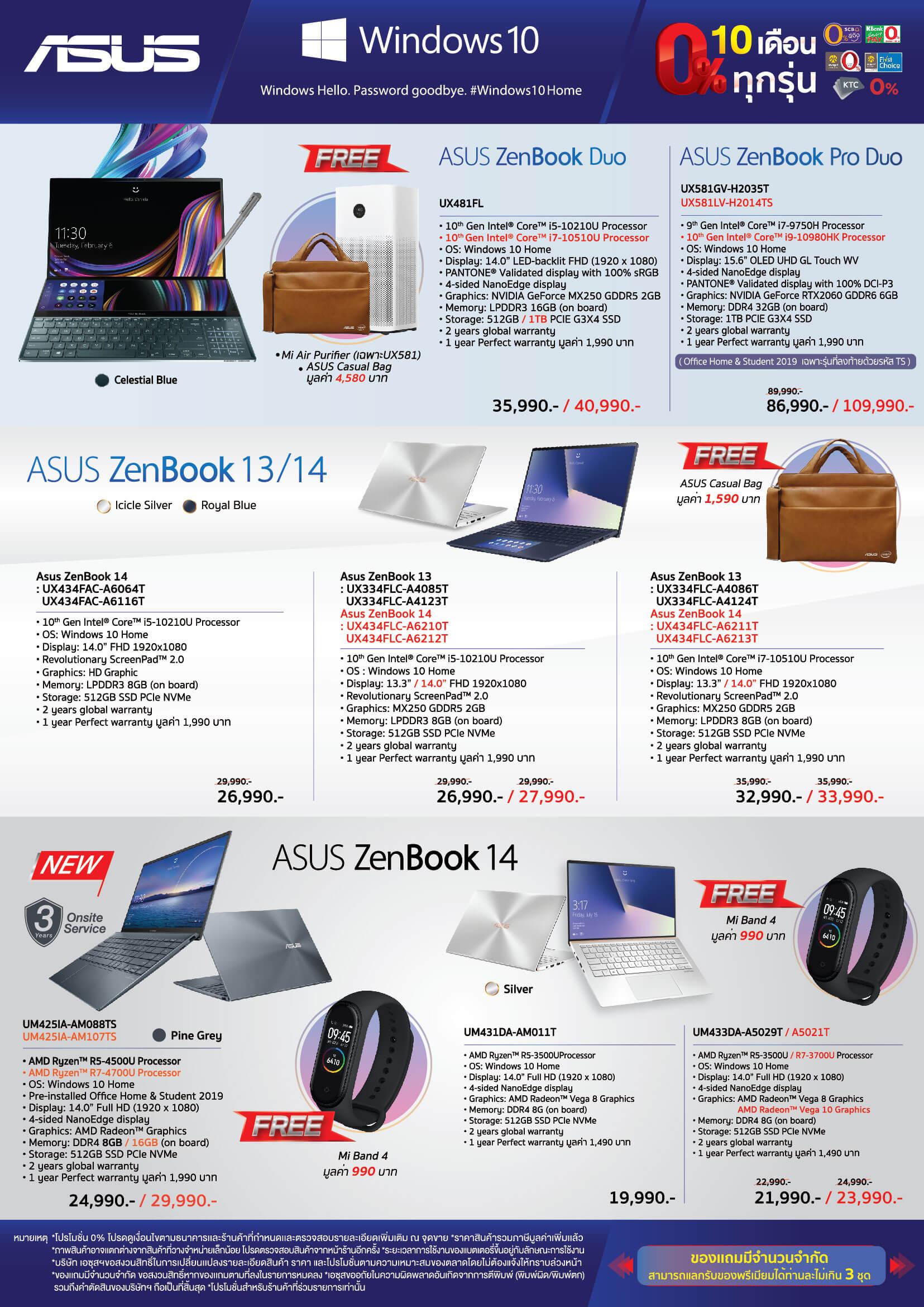 5f3a860da9ed9 CM Q3 2020 Leaflet Size W21xH29 7cm NewLayoutOL 02