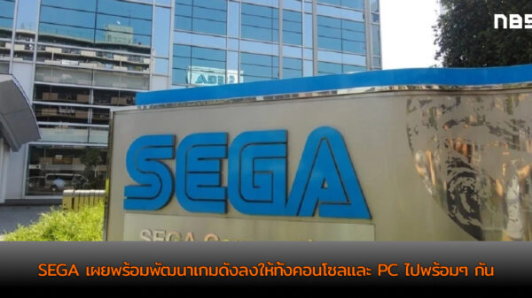 74597 344 sega to launch its biggest games on pc simulta