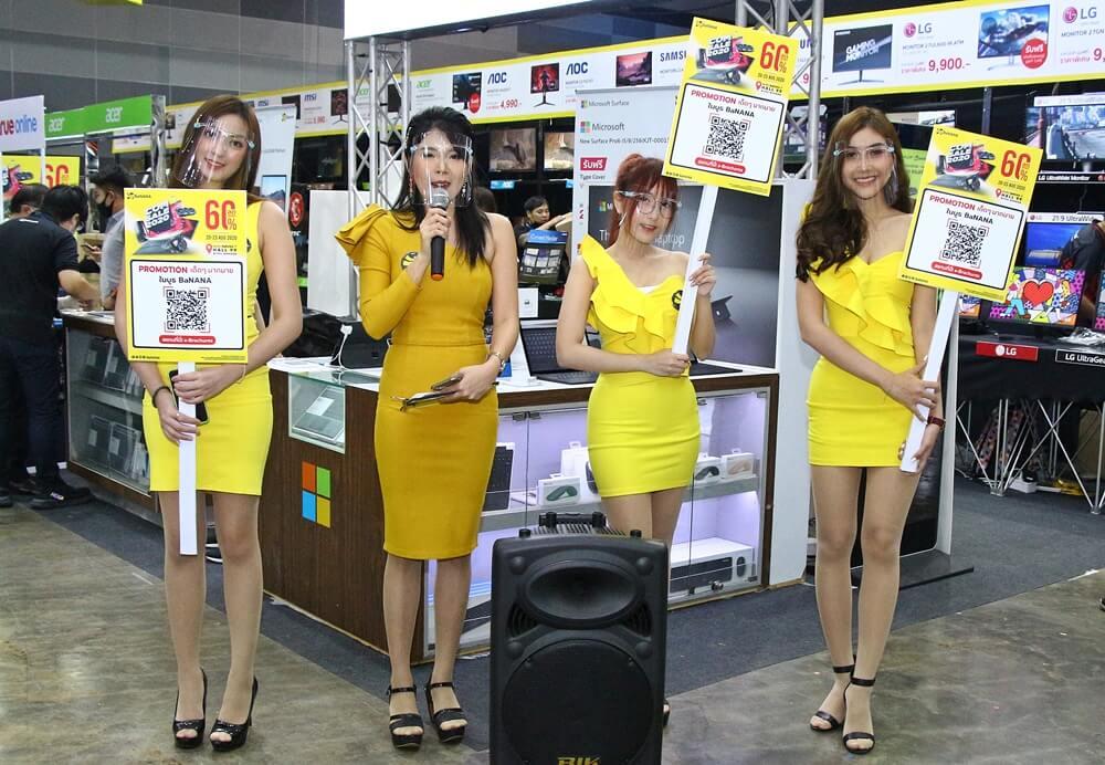 """9.พิธีเปิดมหกรรมสินค้าไอที """"COMMART THAILAND ครั้งที่"""