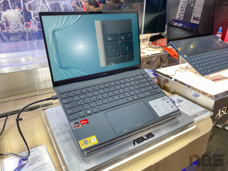ASUS Notebook Promotion Commart 2020 5