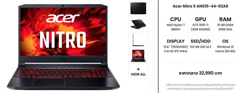 Acer Nitro 5 AN515 44 R2A6