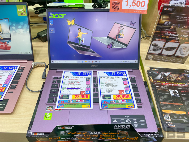 Acer Notebook Promotion Commart 2020 5