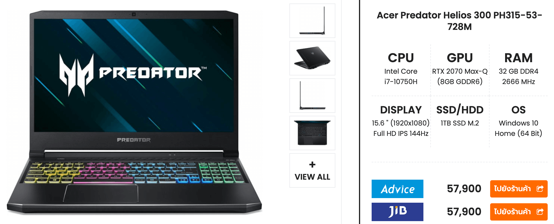 Acer Predator Helios 300 PH315 53 728M 1