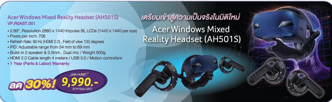 Commart August 2020 VR