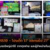 Commart Gaming monitor 27 inch cov 1