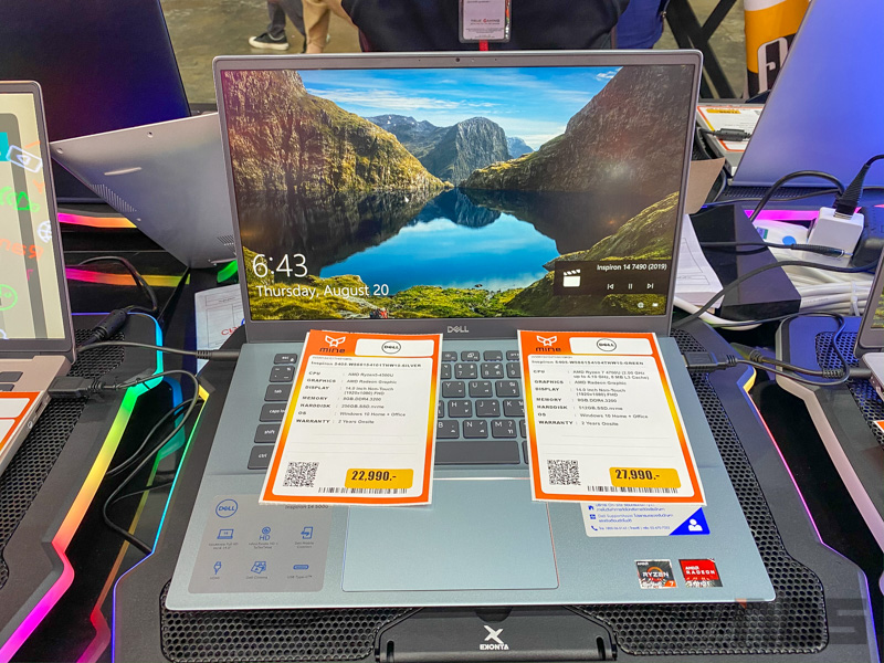 Dell Notebook Promotion Commart 2020 16