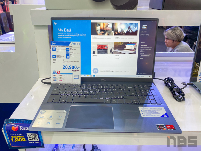 Dell Notebook Promotion Commart 2020 7
