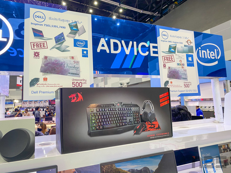 Dell Notebook Promotion Commart 2020 8