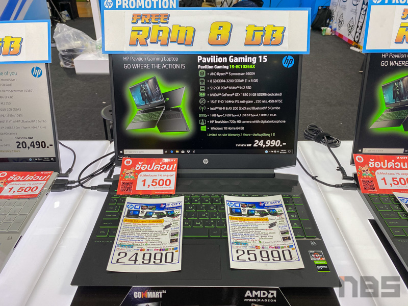 HP Notebook Promotion Commart 2020 7