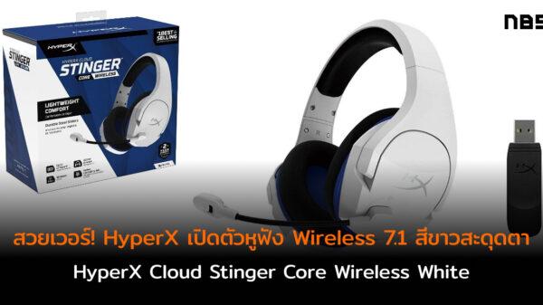 HyperX Cloud Stinger Core Wireless White cov