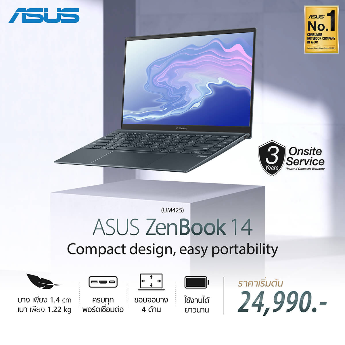 KV ASUS VivoBook AIO FHD 04