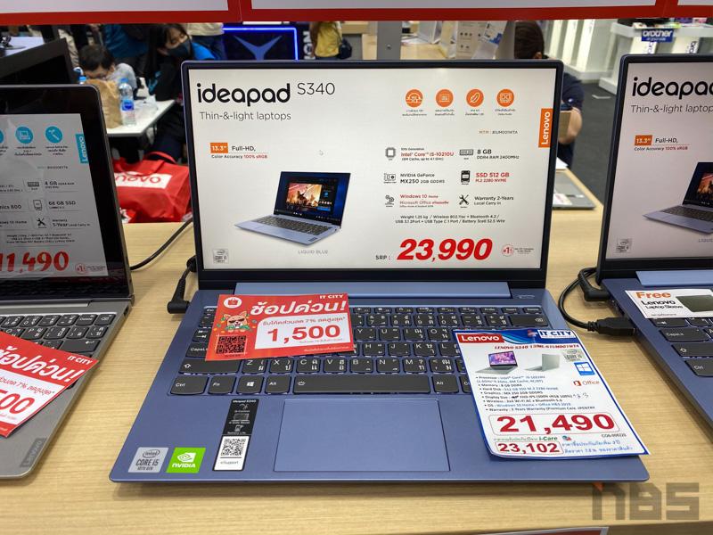 Lenovo Notebook Promotion Commart 2020 6