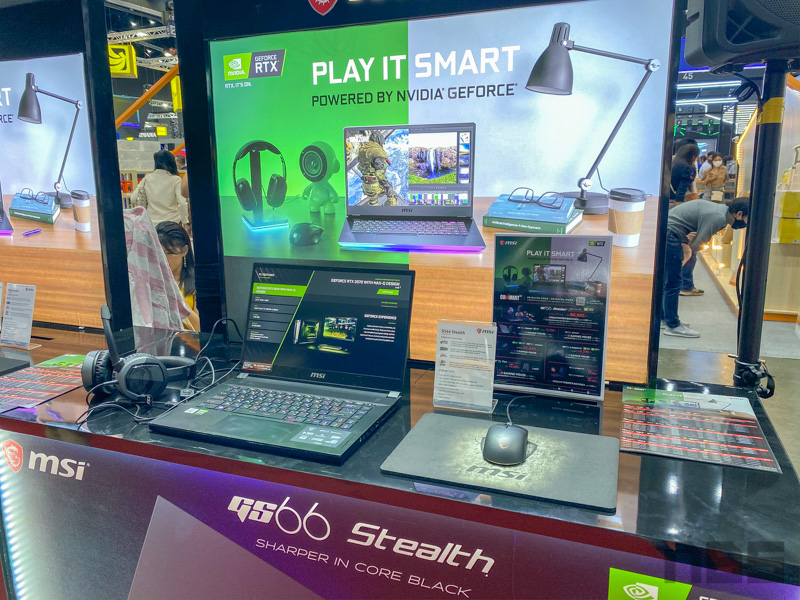 MSI Notebook Promotion Commart 2020 12