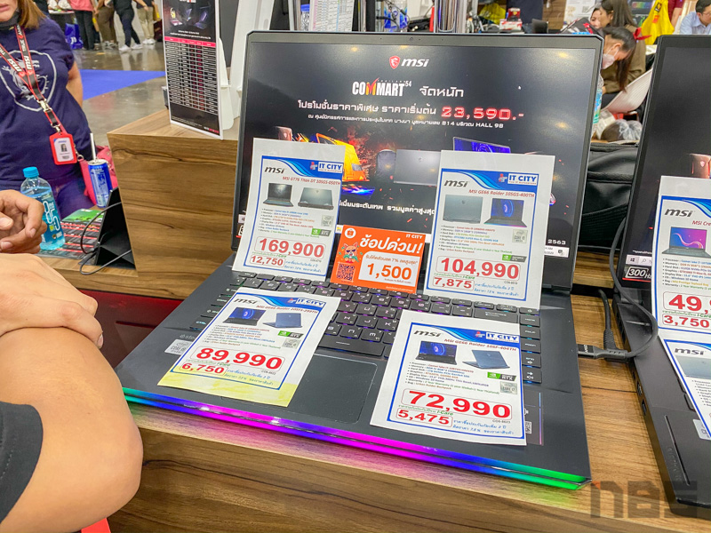 MSI Notebook Promotion Commart 2020 8
