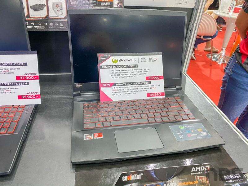 MSI Notebook Promotion Commart 2020 9