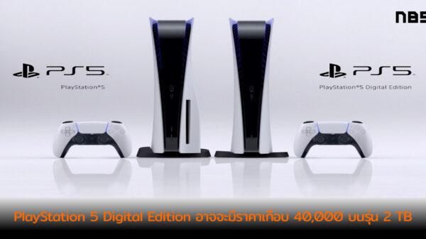 PS5 both
