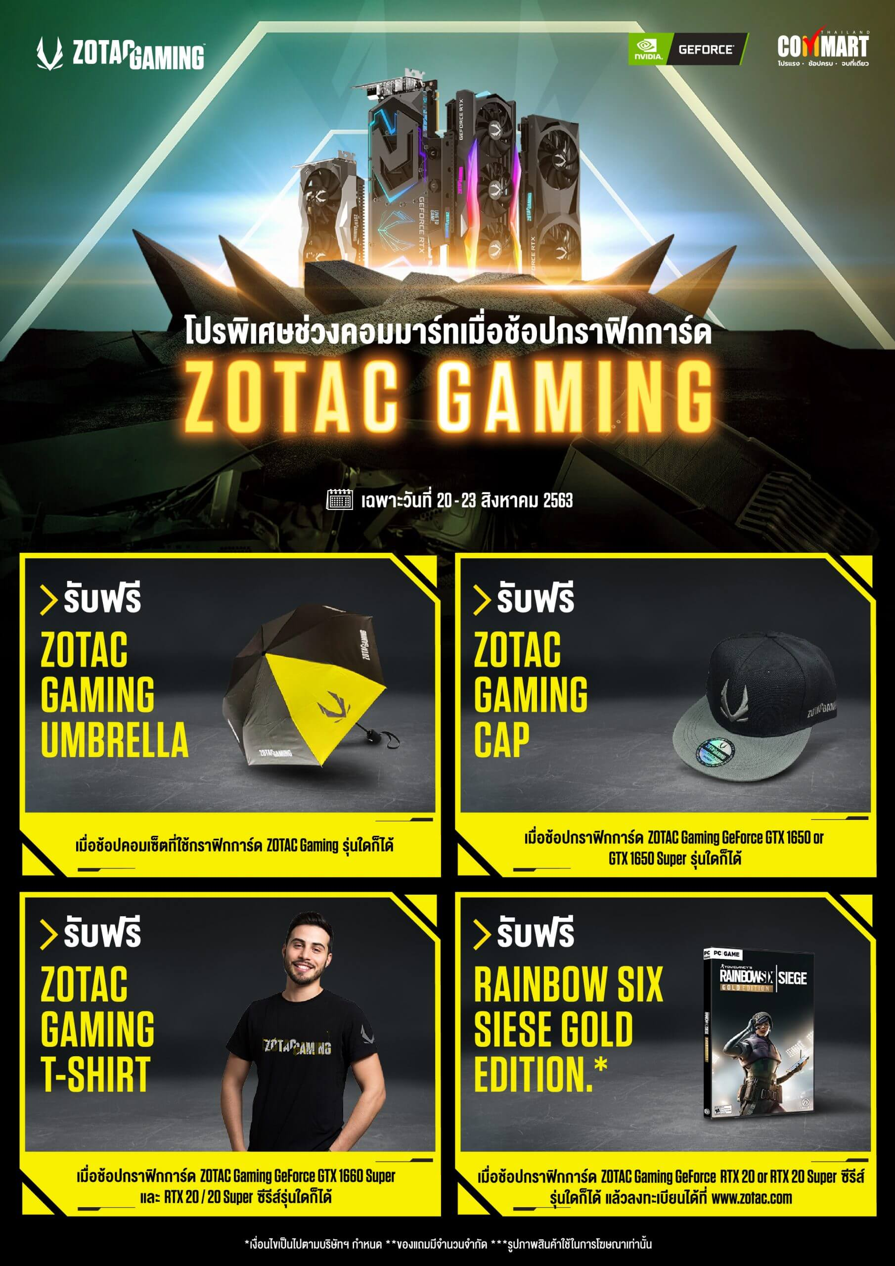 zotac gaming commart A4 cre 01 scaled 1