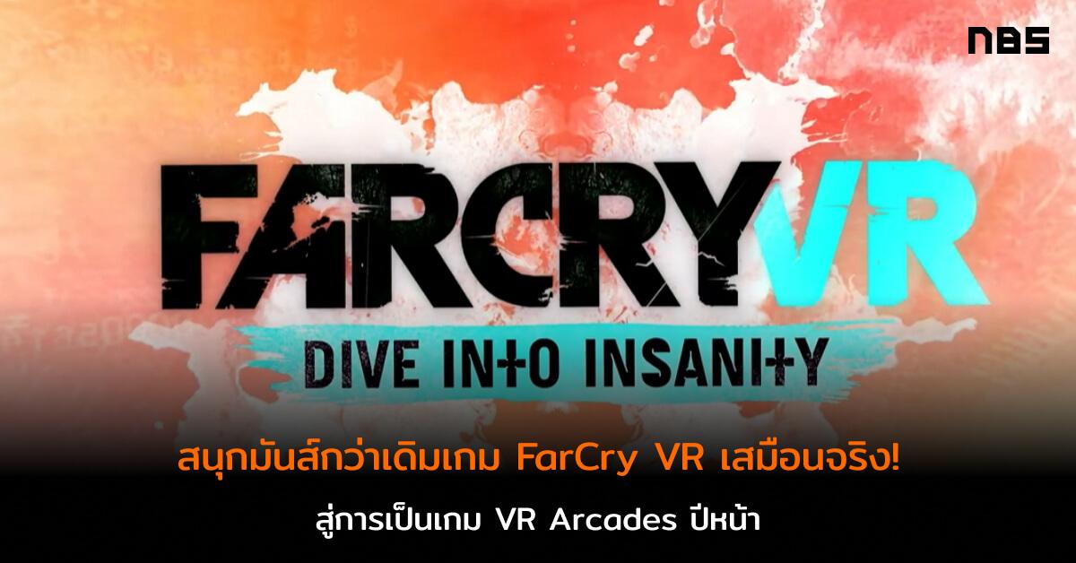Farcry VR
