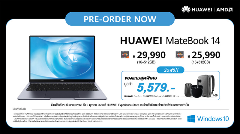 Pre order MateBook 14 R5R7