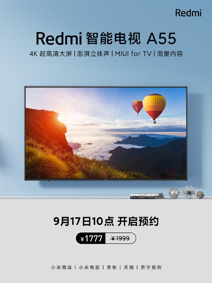 Redmi a55