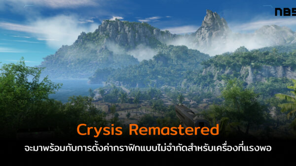 csm can it run crysis screenshot49 5ec557cc22