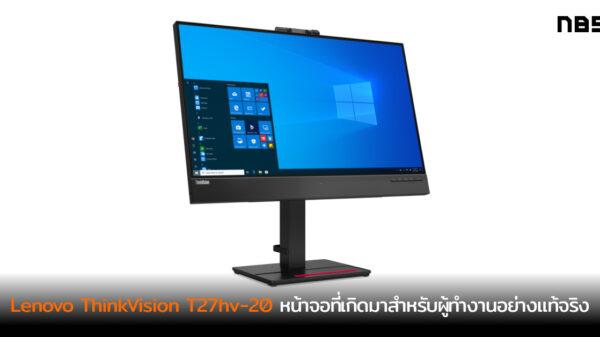 csm csm Thinkvision T27hv 03 f68cdd328d 6ca4addb60