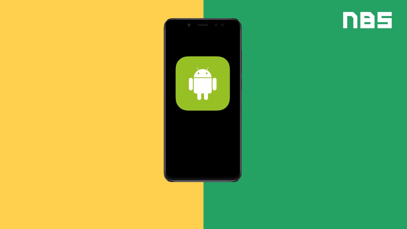 ย้ายรูป Android