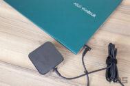 ASUS VivoBook S15 S533 Core i Gen 11 Review 1
