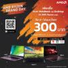 Acer AMD 2