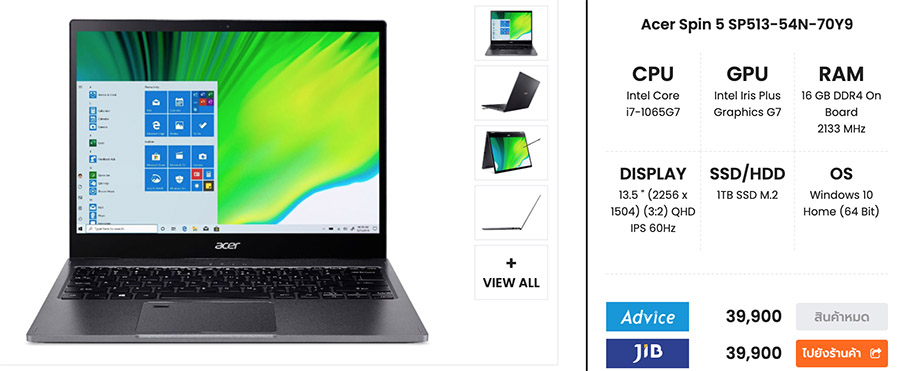 Acer Spin 5 SP513 54N p1