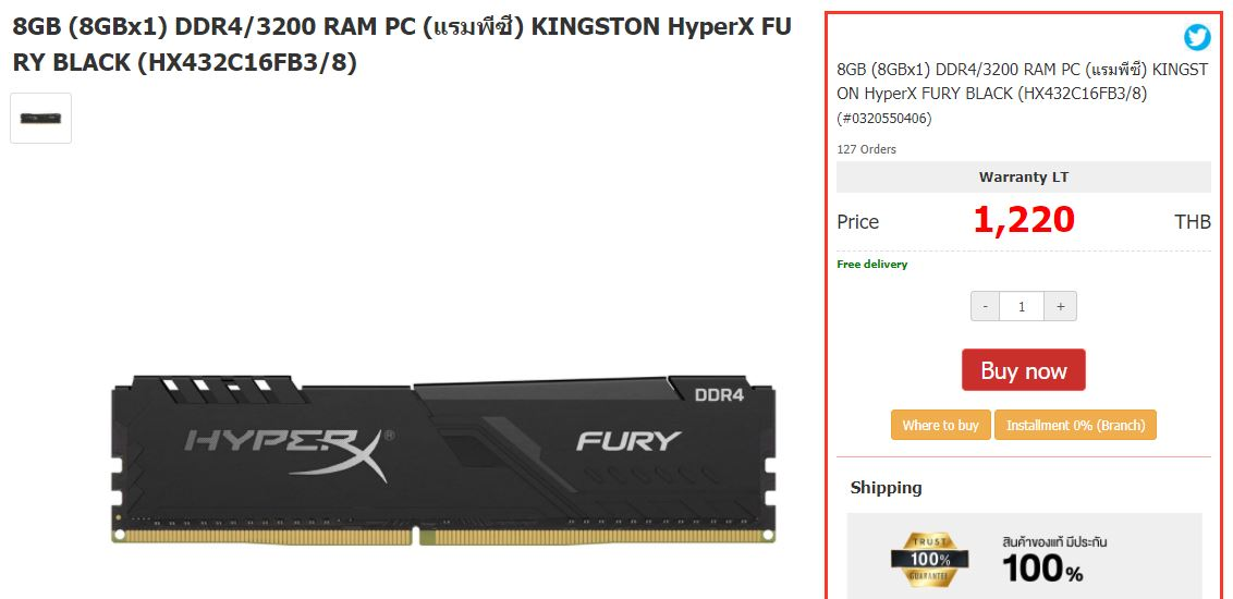 HyperX FURY DDR4 3200 8GB