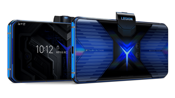 Lenovo Legion Phone Duel 1