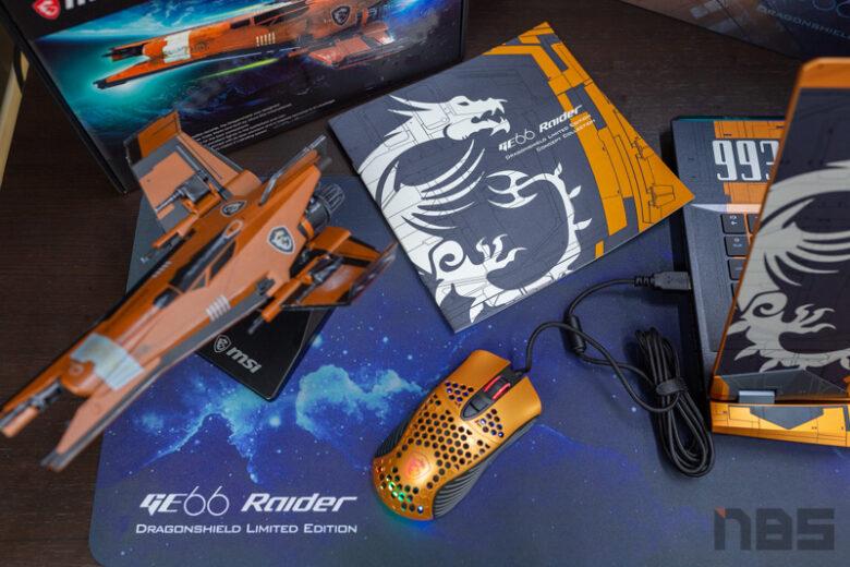 MSI GE66 Raider Dragonshield Review 32