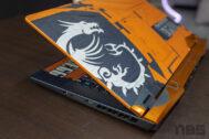 MSI GE66 Raider Dragonshield Review 66
