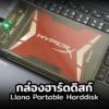 Llano Portable Hardisk