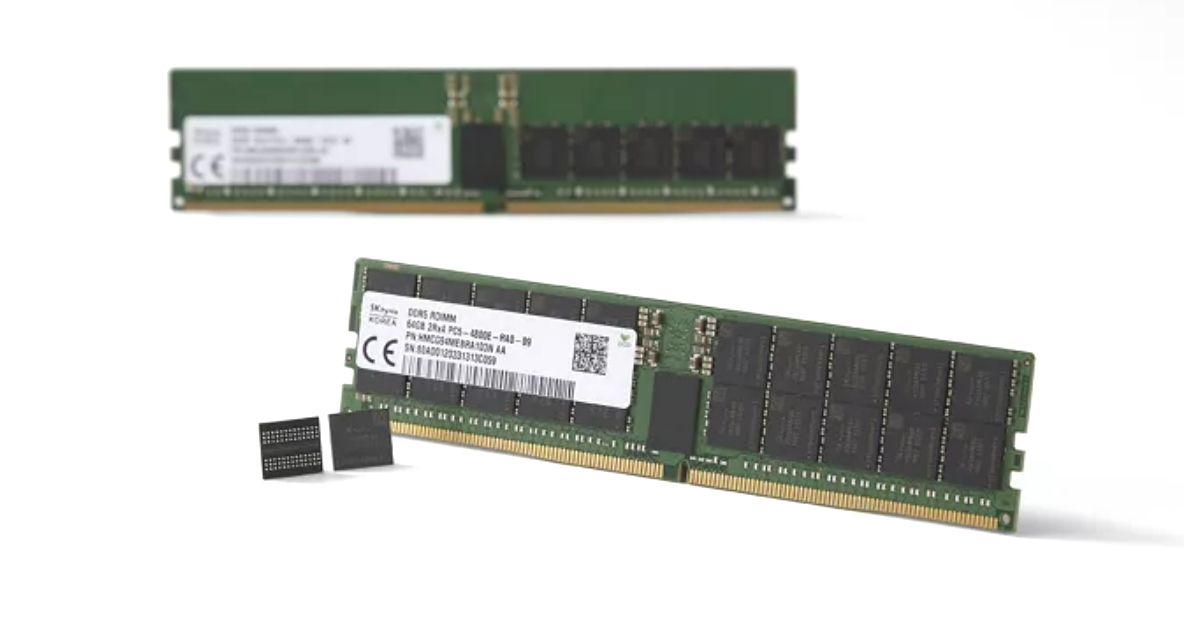 แรม DDR5