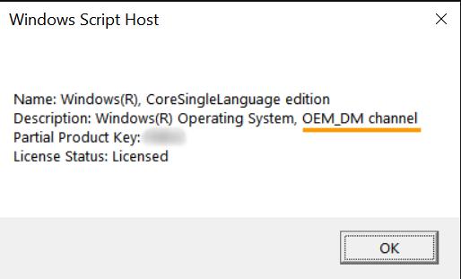 ดูประเภท Windows 10 แท้