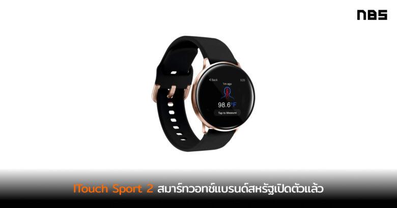 itouchsmartwatch21558