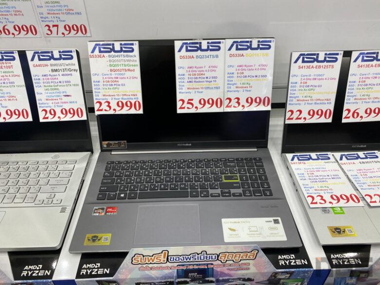 ASUS Promotion Commart Xtreme 2020 12
