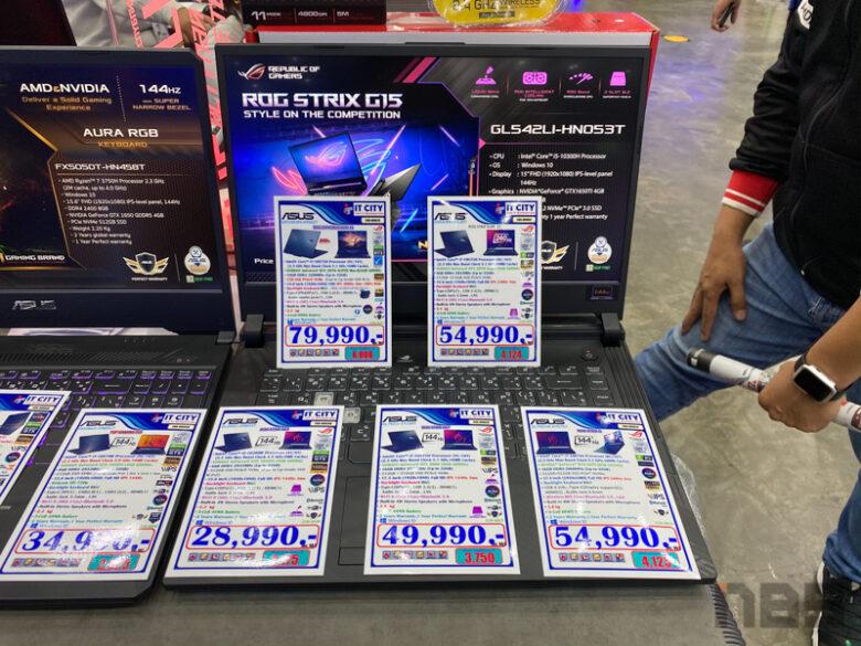 ASUS Promotion Commart Xtreme 2020 18