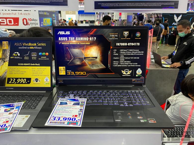 ASUS Promotion Commart Xtreme 2020 19