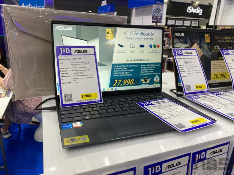 ASUS Promotion Commart Xtreme 2020 8