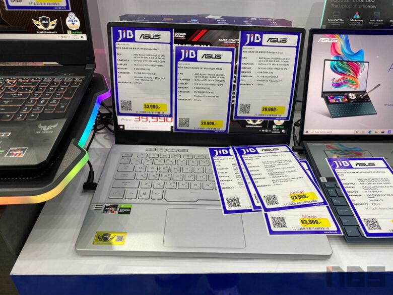 ASUS Promotion Commart Xtreme 2020 9