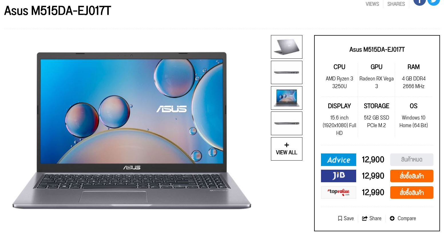 ASUS Value notebook 13900