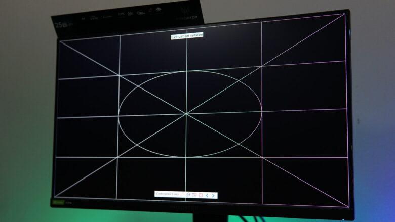 Acer Predator XB253Q test 42