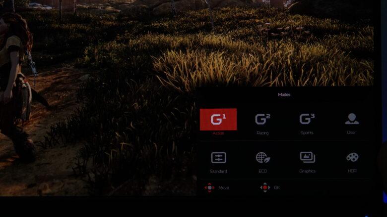 Acer Predator XB253Q test 85